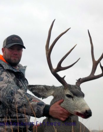 Montana Hunting Outfitters – Private Ranch Land Hunting Trips for Whitetail Deer, Elk and Pronghorn Antelope